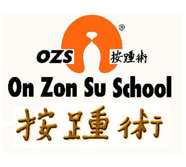 On Zon Su School MILANO